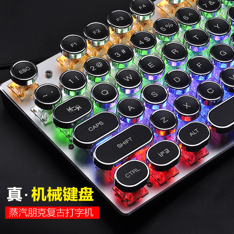 Meter besluiten zijn eenvoudig achterlicht spel mechanische toetsenbord groene as van zwarte as de rode lijn 87 een USB - sleutel 104 van metalen