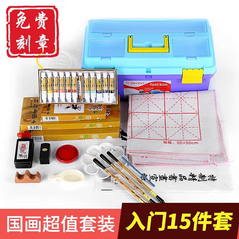 호양아, 비로소 국화 도구 세트 수묵화 안료 초심자 입문 붓 중국화 용품 세트 초등학생