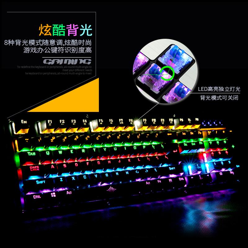 pe o rază de mașini din tastatura şi mouse - ul este legat de computer usb macro - metal black shaft verde în joc.