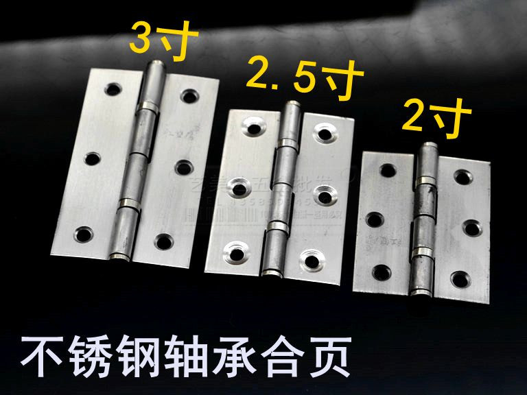 Hinge hinge stainless steel 2 inch, 2.5 inch, 3 inch small hinge, furniture hardware fittings, industrial hinge door and window folding