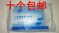 Xiao Yu brand disposable oral package nursing bag disposable sterile oral nursing package mouth package mail