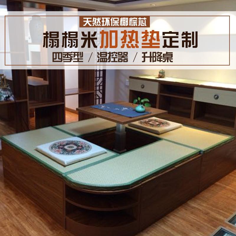 Tatami mat mat mat bedroom electric heating kang tatami coir heating