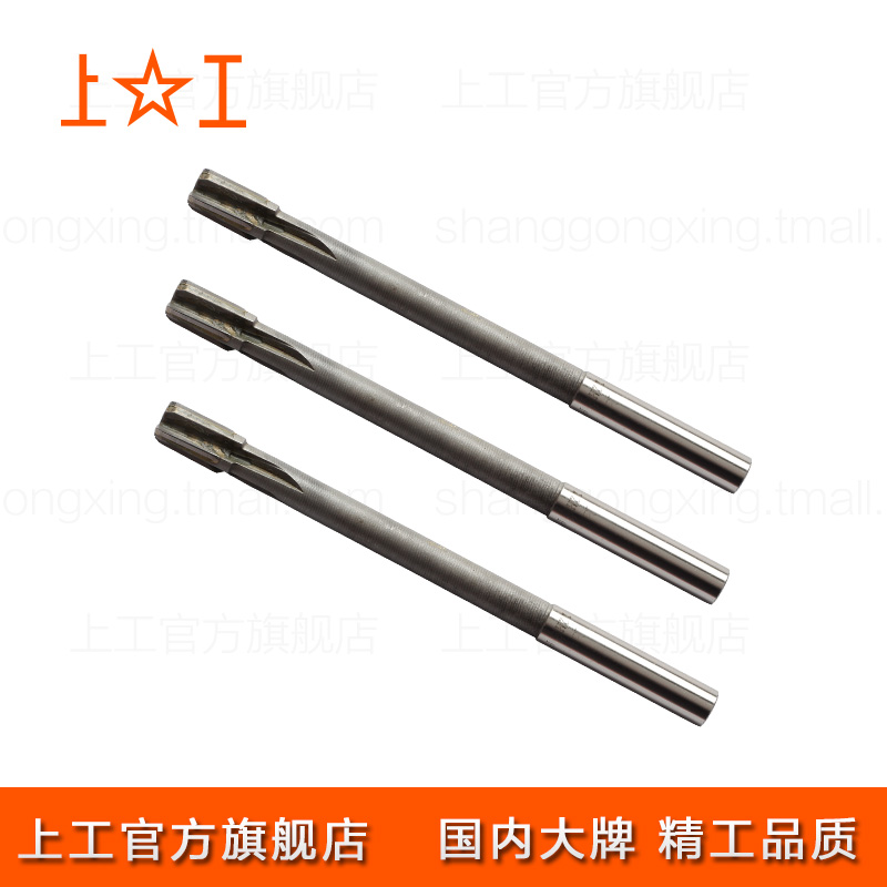 Carbide alloy straight shank machine reamer with cemented carbide straight shank machine reamer, straight shank straight groove machine reamer