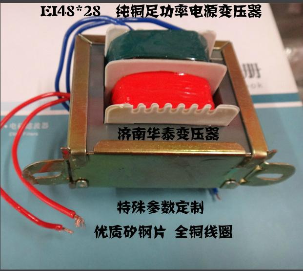 メーカーのカスタム220v380v転AC36V330MA電子電源トランス全銅足出力