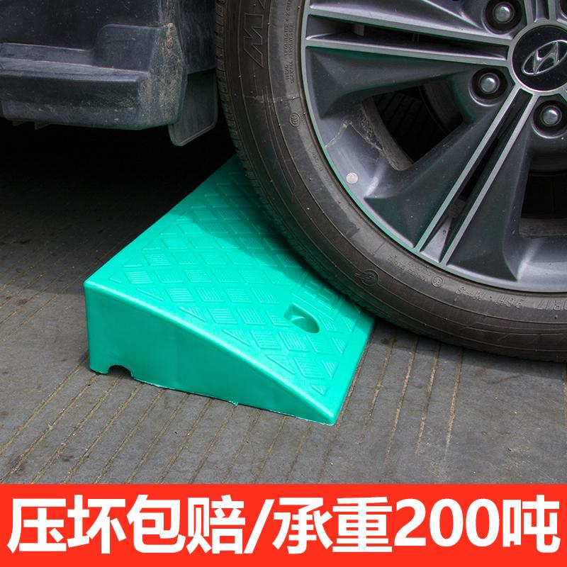 plastik vej blok splejsning gummi hjul belejligt road road hældning tærskel hældning fod friktion tænder op i døren