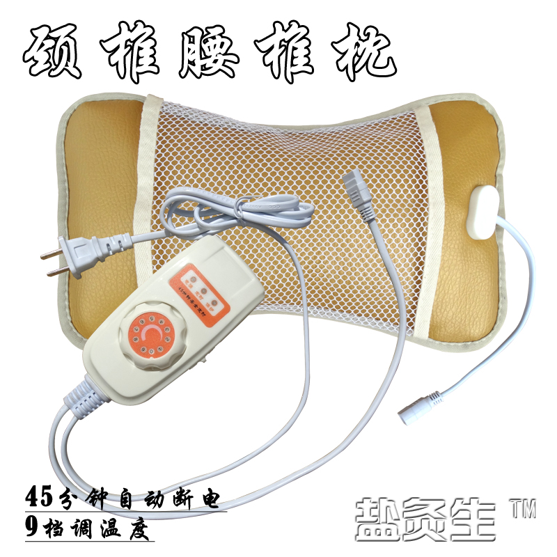 Every day special cervical vertebra hot compress electric pillow, adult moxa salt bag, neck salt package, Foment Bag electric heating cervical vertebra