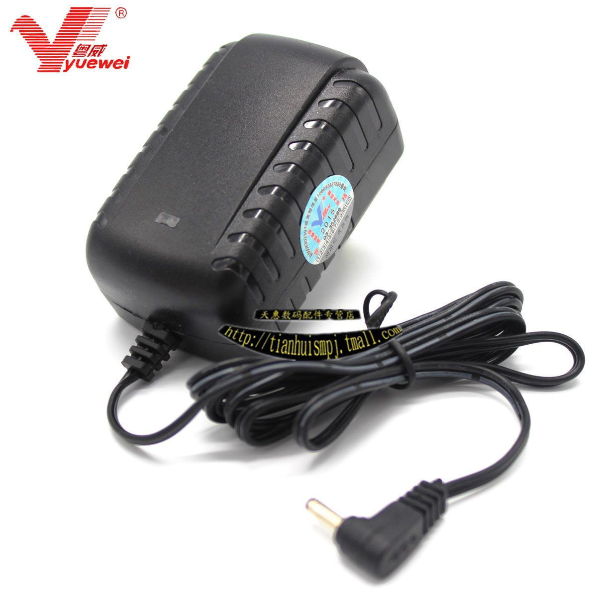 Tmall's box enhanced version of 1s TMB2200RATMB100C power transformer 5V2ADC3.5 Guangdong Wei brand