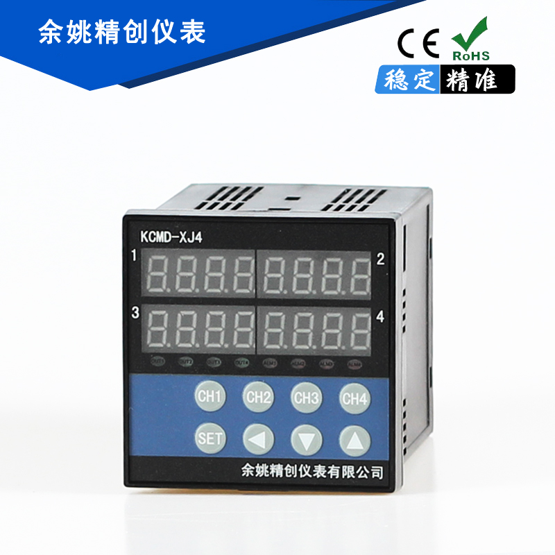 Yuyao precision instrument intelligent 4 way temperature control meter, KCMR-XJ4W temperature sensor input four control output