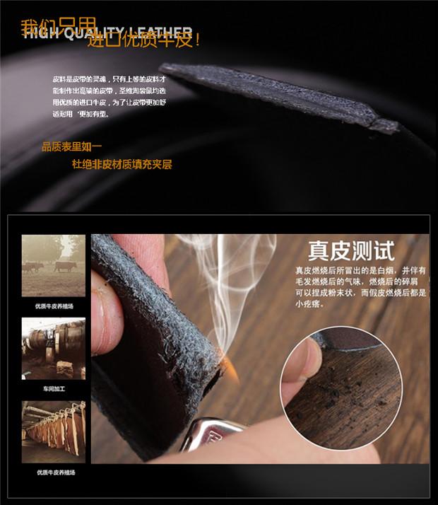 本革ベルトバックルベルトSANVITALEメンズ自動男性の金の牛革ベルトカジュアル韓版の規格品包郵