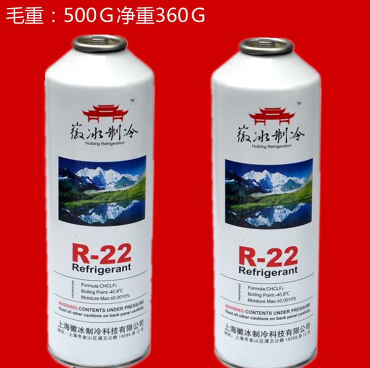 エアコンの冷媒エアコンの冷媒r22部品R 22 500 G小瓶CHCIF2F22
