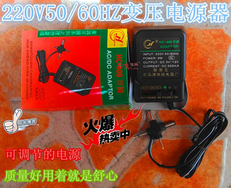 Universal adjustable voltage power supply 3V4.5V6V7.5V9V12V adjustable adapter transformer