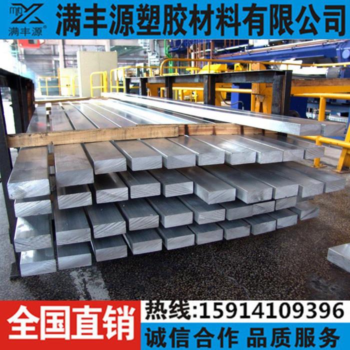 6061t6 il Braccio di Alluminio 7075t6 super aerea di spessore di Alluminio in Lega di Alluminio, Alluminio piatto solido blocco di Alluminio Barre Zero (56