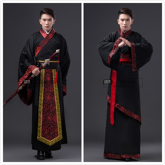 Chinese Clothing Online Shop