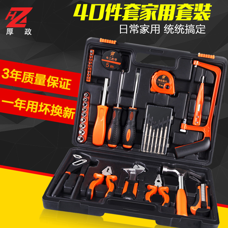 Household screwdriver kit, hardware tool combination, vehicle tool pliers, electrician trumpet toolbox