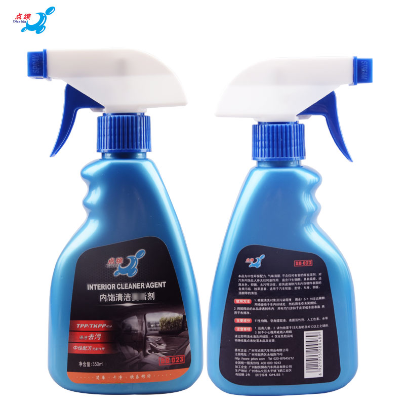 Bin car interior cleaning agent washing liquid in addition to adhesive foam cleaner asphalt glass cleaning and polishing wheel