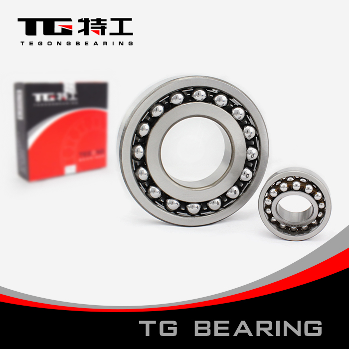 High speed and precision 2314K111614 double row center ball bearing 1 kind of steel medium insurance agent TG