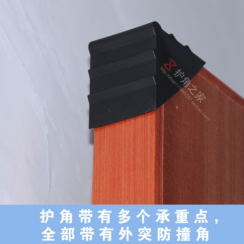 木の扉と窓はプラスチック护角フォトフレーム額縁家具船首角板材のアルミニウム合金の保護角ガラスプラスチックバッグ角