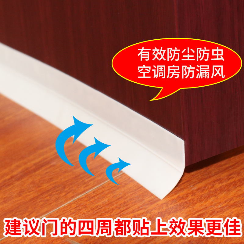 Plastic steel window thermal insulation door and window sealing strip, thermal film self adhered type glass door crack wind proof dust-proof film
