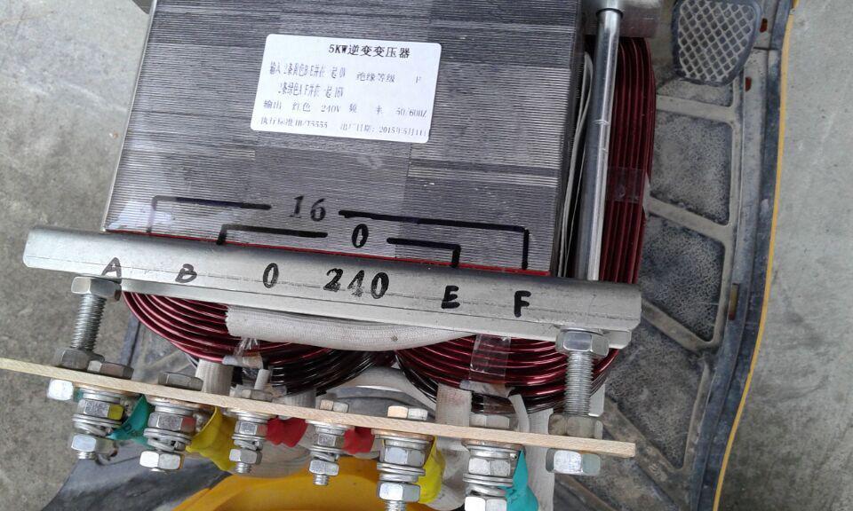 SPOT - hersteller verkaufen Drei - phasen - brand - notfall - transformator Strom für modul II - bauteil