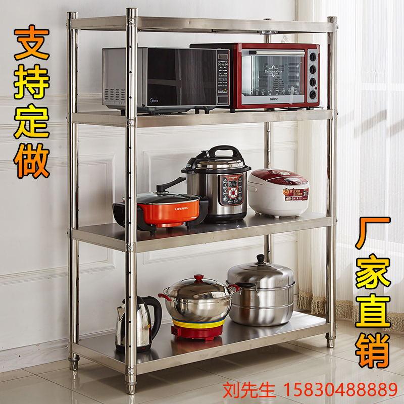 Die post individuelle küchen - mikrowelle regal landen MIT Edelstahl - ofen regal lagern Groß Waren.