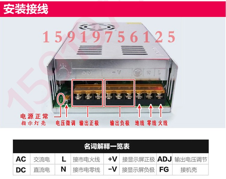 Led switching power supply, 12V power converter, electronic transformer, 220V to 12V25A300W adjustable voltage