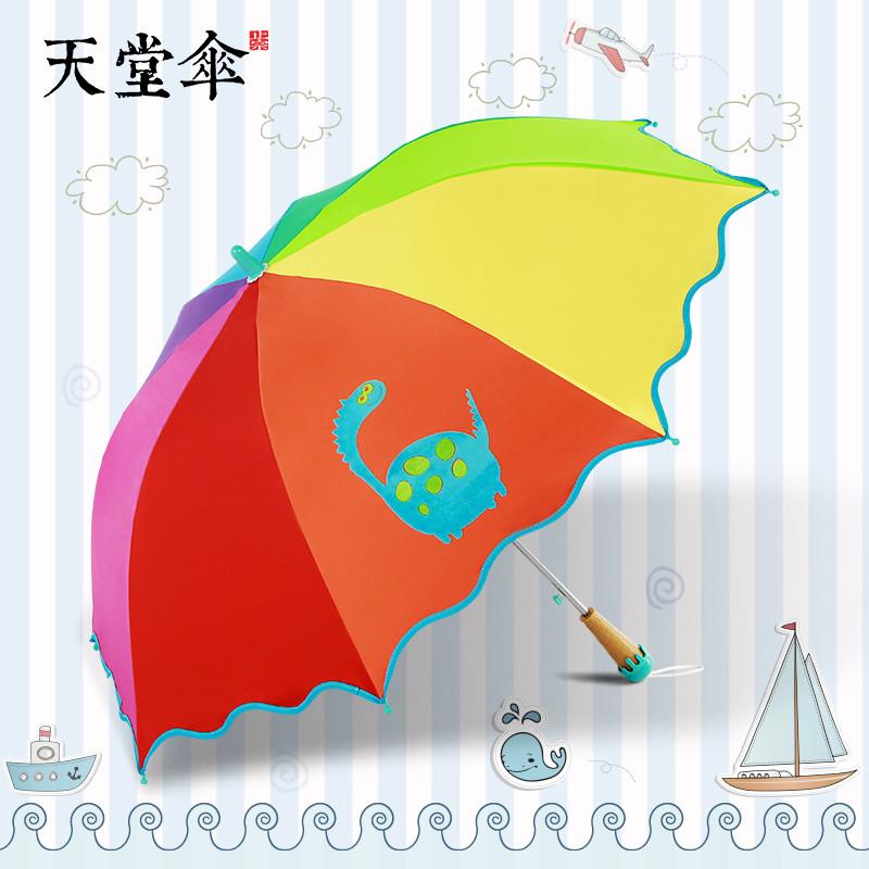 天堂伞旗舰店官网可爱卡通儿童公主女童长柄全自动男童学生晴雨伞