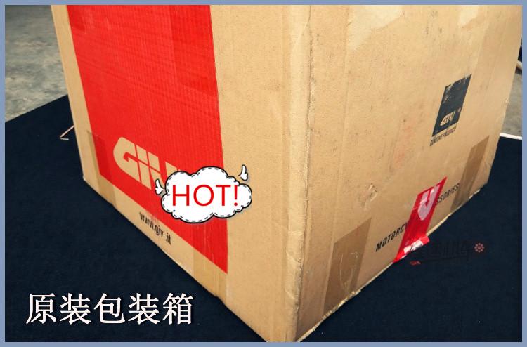 La Honda guerrafondaio CB190X parte scatola dietro la scatola di una valigia CBF190R PORTABAGAGLI scaffale dietro la scatola la Coda.