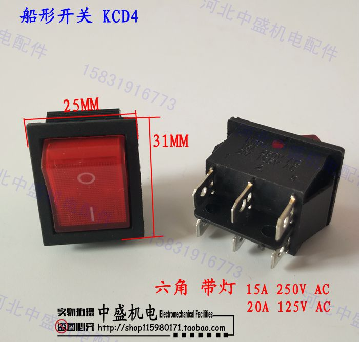 Ship type switch 6 feet, 4 angle switch KCD4-202/N green red tools, electrical and electrical equipment