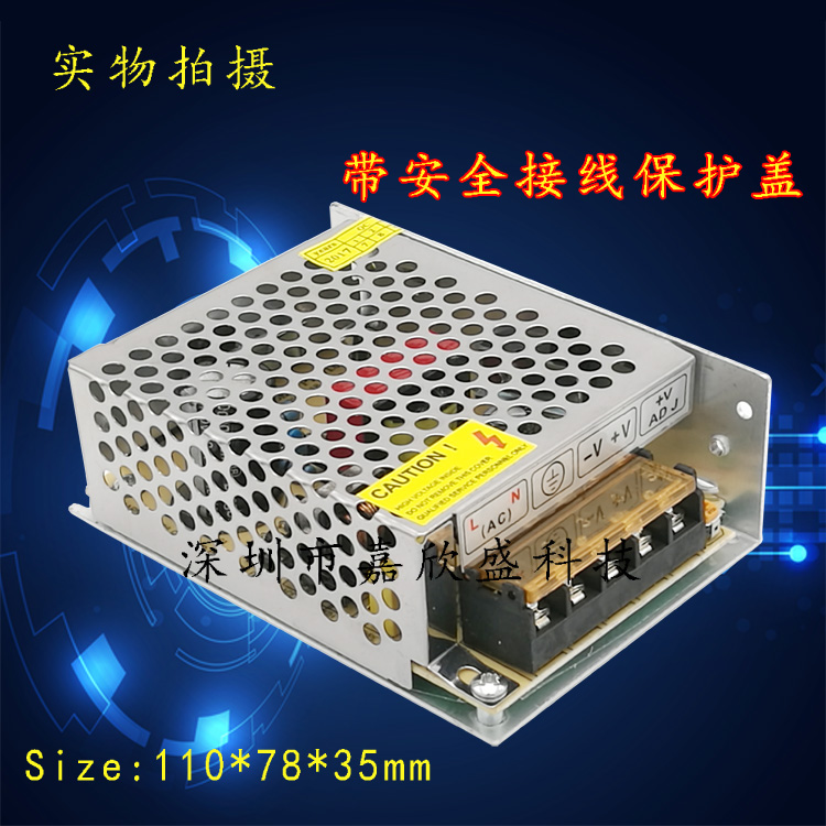 general 110V-220V transformator prądu stałego do 60 12V5ADC zasilanie 12 v led przeznaczonych