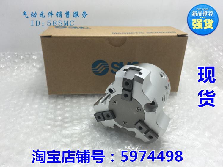SMC三爪MHSL3-16DMHSL3-20DMHSL3-25DMHSL3-32D50D63Dシリンダ