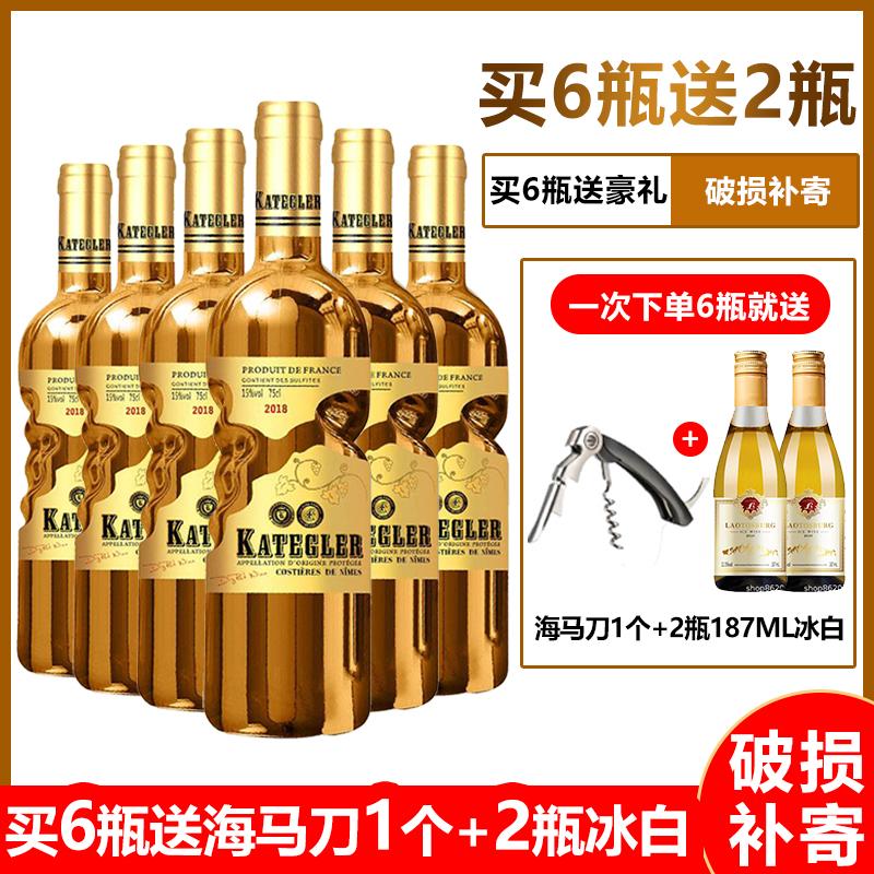 法国进口红酒AOP级稀有15度金樽干红葡萄酒750ML*6瓶整箱特价红酒全信网