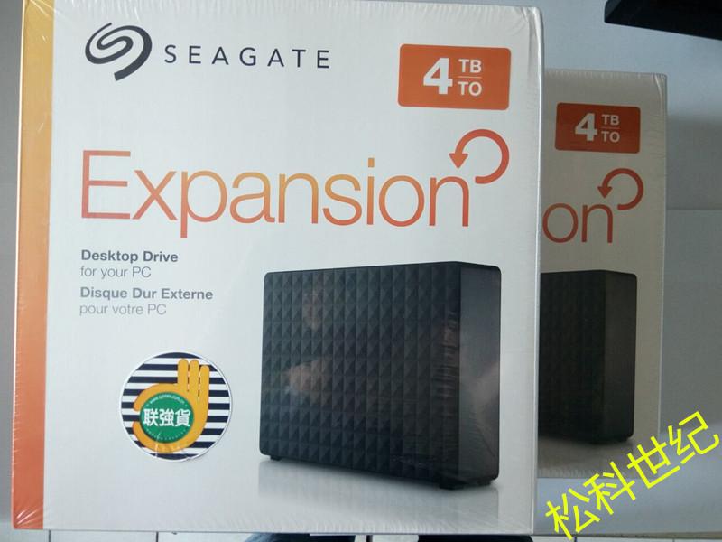 Seagate (Seagate) Expansion 4TB3.5 Zoll festplatte STEB4000300 neuen Mazda 6