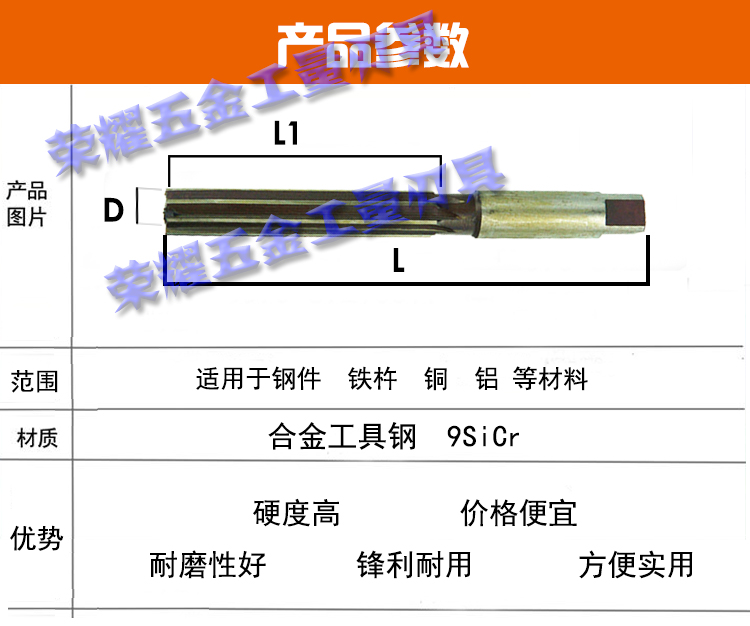 Authentic Xifeng straight shank hand reamer 22/23/24/25/16/28/30/35/40 precision D4/H8/H7