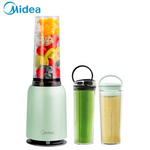 美的榨汁机家用多功能随行杯水果旅行小型便携搅拌机辅食机料理机
