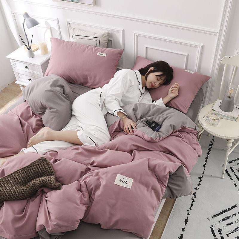 纯色四件套床上用品网红亲肤被套床单学生宿舍三件套