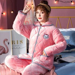 冬加厚加绒珊瑚绒三层夹棉家居服睡衣女