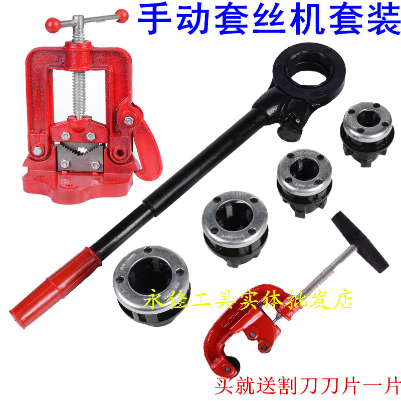 Package inch wire machine, galvanized pipe sleeve, manual sleeve, durable hinge screw wire machine, -1 type 4 points.2 wire