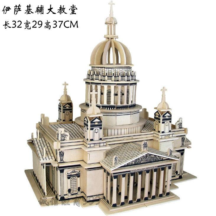 Wood 3D adult puzzle children puzzle toy building model wooden block large assembly Castle