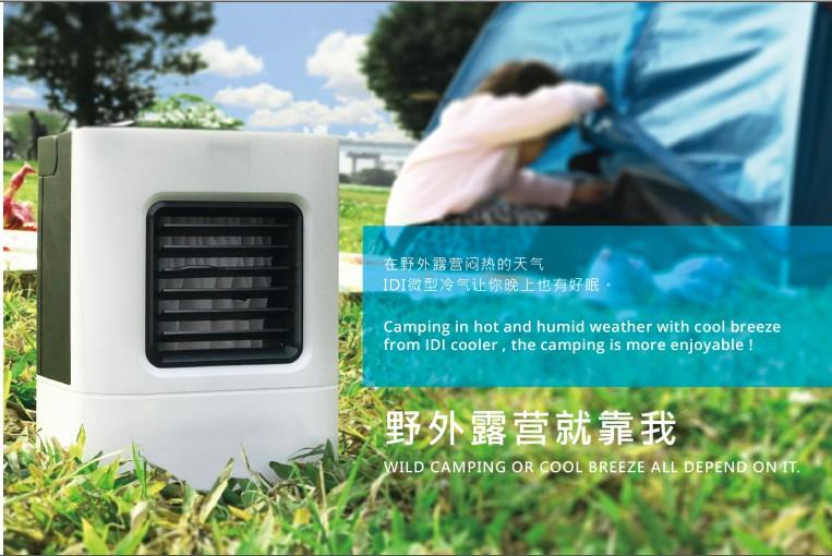Иди миниатюрные холодного воздуха вентилятор охлаждения охлаждающий только мобильных бытовых охладитель охладитель небольшой пульт холодного воздуха вентилятор, кондиционер