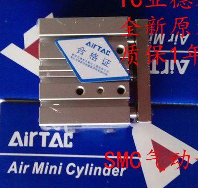 AIRTAC invitado original auténtico eje de tres cilindros TCM40 / TCL40 * 75S / cientos / 125S / 150S
