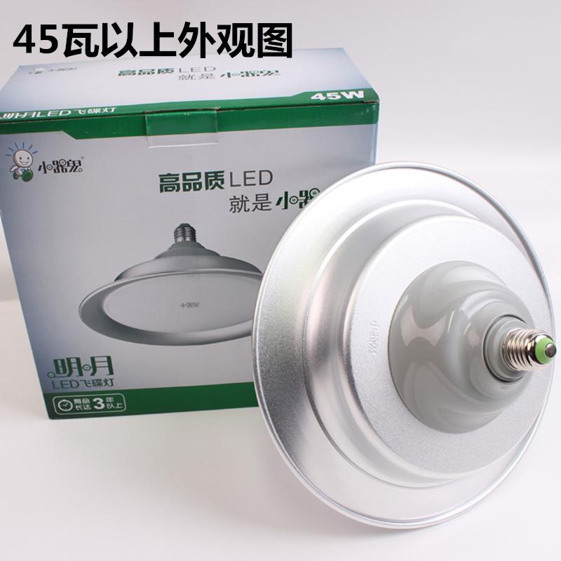 - světla led talíř žárovky E27 spiro kousnutí výkon energeticky účinných držgrešle talíř světla 15 - 20 - 30.