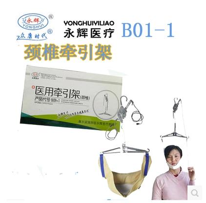 Yonghui tracción cervical Crane del dispositivo de tracción cervical camilla silla de uso doméstico el cuello el cuello de la zona de tracción