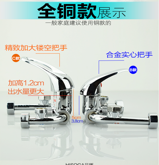 Copper storage type electric water heater mixing valve installed U and switch shower suit accessories