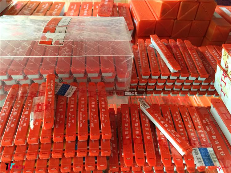 Screw thread tapping high speed steel HSSM3M4M5M6M8M10-M24 for industrial machine tap