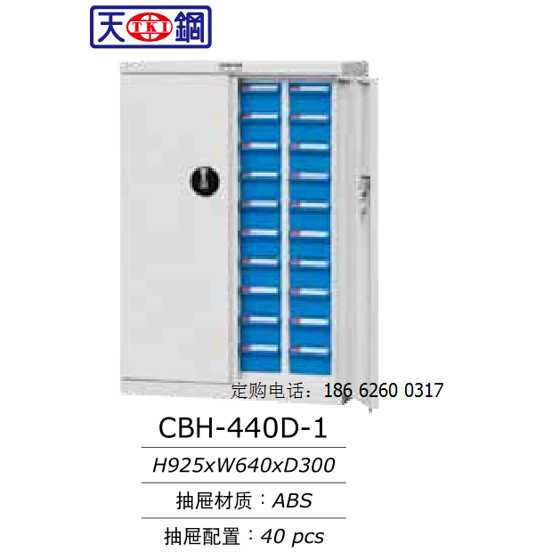 In 40 pumping with door cabinet parts /CBH-440D-1 parts box / electronics cabinet / sorting cabinet