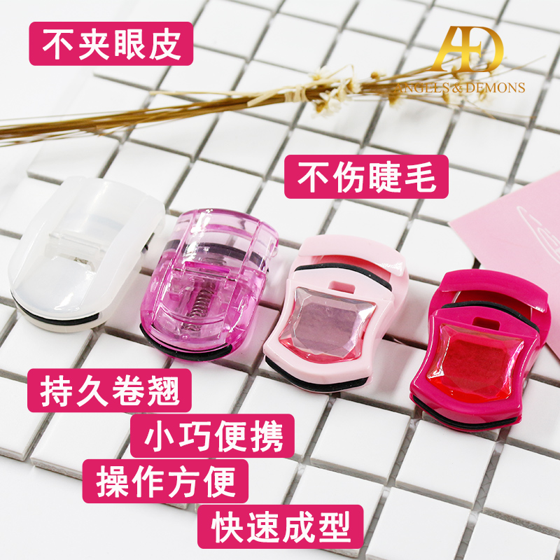 Local curling soft sprout leather lovable student without side eyelash clips durable tool portable beginner glue