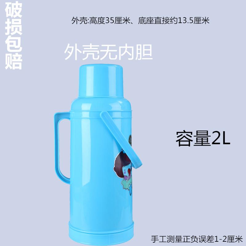 ボトル殻瓶ポット壷殻開やかんはちポンド3.2L5ポンド2リットルガラス内部湯家庭用プラスチック