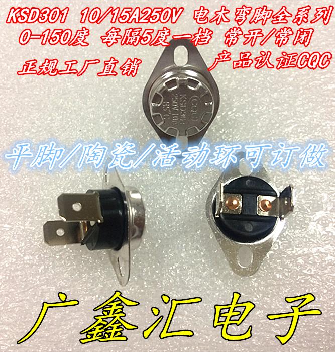 termostaat KSD301/30215A impordi üle 40 kraadi kuuma kaitsja on tundlik / kõrge täpsusega ± 3 kraadi.