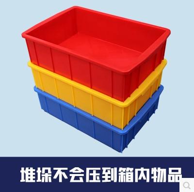 en rektangulär låda utan täckning av plast lådor på fält - fält plastlåda stark mat.