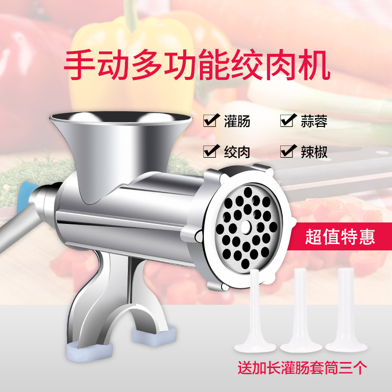 The cutting machine cutting meat enema home goods commercial high-power automatic cutter dish meat grinder broken vegetable stuffing mincing